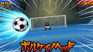 Cabezazo Volcánico 3DS 3