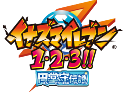 Inazuma Eleven 1 2 3 Legend of Endou Mamoru Logo