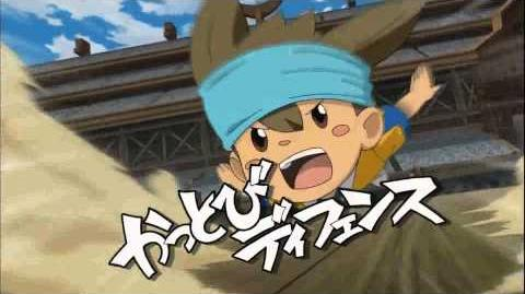 Inazuma Eleven Go Kattobi Defense HD