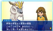 Master Dragon talking to Kinako (game)