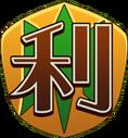 Tonegawa Tosen (escudo)