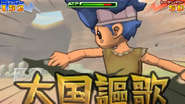 Taikoku Ouka CS Game 2
