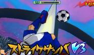 Golpe de Samba 3DS 4