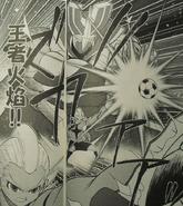 Corona de Fuego en el Manga (Taiwanese)