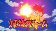 EP15 Ares - Tormenta de Fuego (Sasuke)