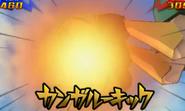 Patada Canguro 3DS 6