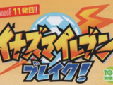 Inazuma Eleven Break