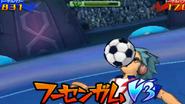 Pompa de Chicle 3DS 4