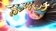 212px-Buttobi Punch CS 23 HQ 16