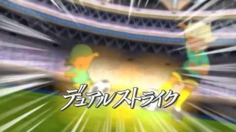 Dual Strike-0