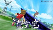Inazuma Eleven Strikers 7
