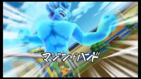 Inazuma Eleven Strikers - Majin the Hand - Blue