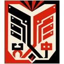 Los Magmavis Emblema