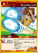 Mach Wind in the TCG
