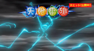 Tenchi Raimei Movie 14