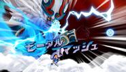 Mortal Smash Wii Slideshow 8