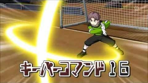 Inazuma Eleven GO Chrono Stone 33 - Kiku Ichimonji vs Keeper Command 16