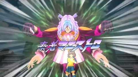 Inazuma Eleven Strikers 2012 Xtreme En HD