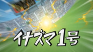 Inazuma 1gou IE 18 HQ 8