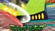 Salto en Hongos 3DS 6