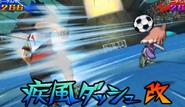 Entrada Huracán 3DS 6