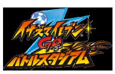 IE GO BS Logo