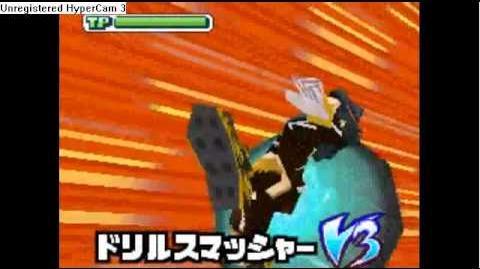 Tecnicas de Inazuma Eleven-Destroza Taladros
