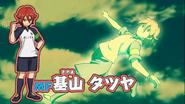 EP01 Orion - Introducción de Hunter en el Inazuma Japón