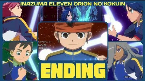 """Ending """"Suisei Girls"""" - Inazuma Eleven Orion No Kokuin El Sello De Orion The Orion Seal - ALOM"""