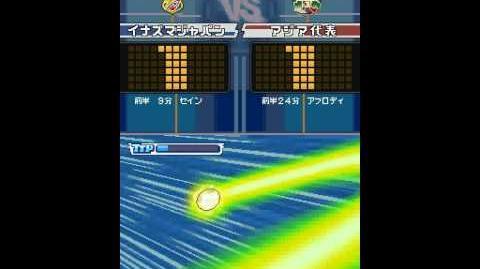 Inazuma eleven 3 spark Banana shot