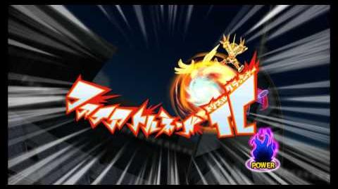 Inazuma Eleven GO Strikers 2013 Armed Fire Tornado TC (ファイアトルネード TC)