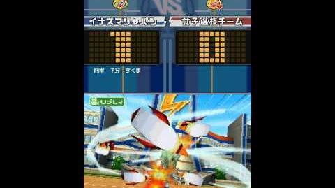 Inazuma eleven 3 Challenge to the world - Emperor Penguin N°1 (REMAKE)