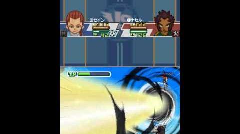 Inazuma eleven 3 spark Shadow ray