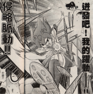 Ataque Cardiaco (Manga-Taiwanés)