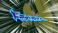 Dragon Blaster Wii Slideshow 11