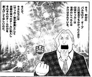 IE Reloaded (manga) - Denjiro