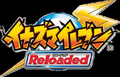 IE Reloaded Logo