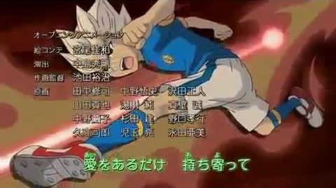 Inazuma Eleven Ending 4