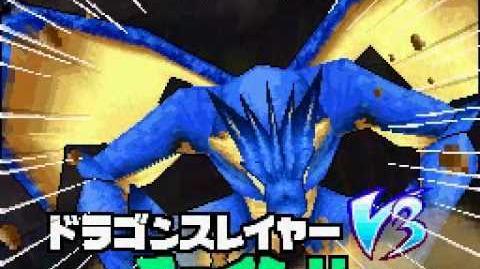 Inazuma Eleven 3 The Ogre Tsunami Slayer (Chain Shot)