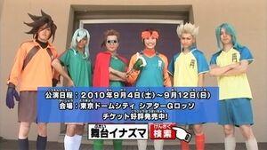 Inazuma Eleven (Live Action)