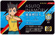 Asuto Inamori (Licencia Eleven)