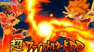 Tornado de fuego dd juego 5