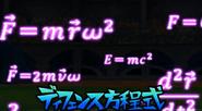 Ecuación Defensiva 3DS 4