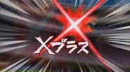 Disparo X Wii 4