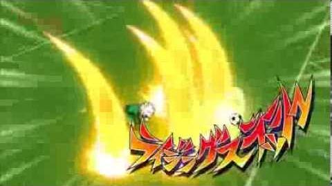 Inazuma Eleven GO Galaxy 16 - Rising Slash (ライジングスラッシュ)