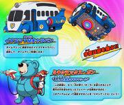 Caravana Inazuma TM y Wonderbot (VJ)