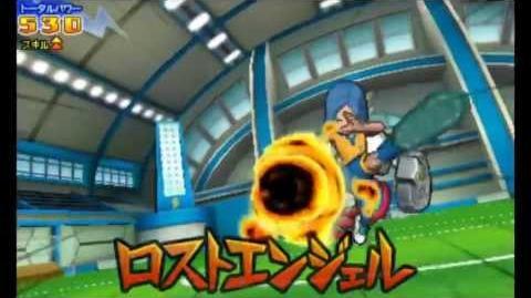 Estocada Lancelot (3DS-Versión Japonesa)