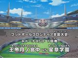 Estadio Otei Tsukinomiya