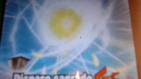 Inazuma eleven 2 Disparo Sagrado G5
