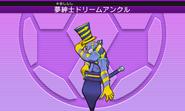 Modelo de Oneiros, Señor de los Sueños (VJ-3DS)